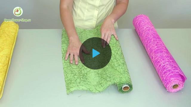Как обернуть букет сеткой пошагово
