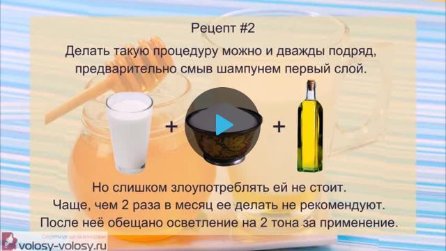 Рецепт смывки краски в домашних условиях