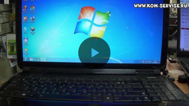 Как сделать светлый экран на компьютере