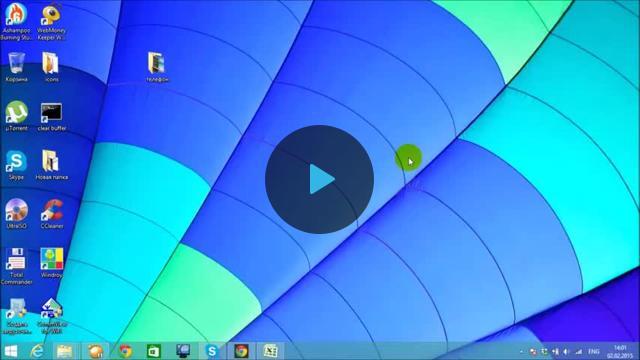 Как узнать какой bluetooth на ноутбуке