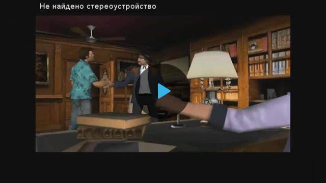 gta vice city - прохождение - миссия 16 - самая быстрая лодка - TheSame.tv - это видеоагрегатор партнерской программы MoeVideo,