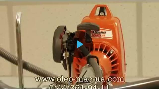 Ремонт бензокосы олео мак