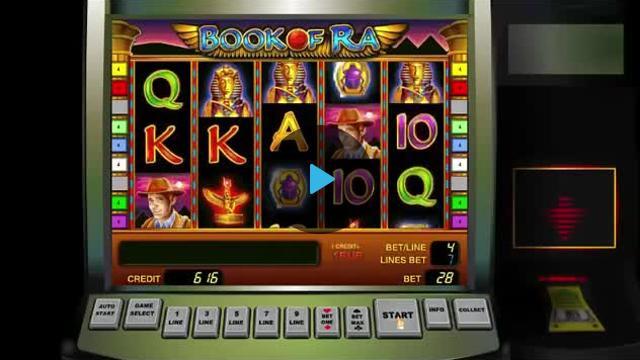Как обмануть игровые автоматы 2012 другие онлайн слоты в казино мандарин