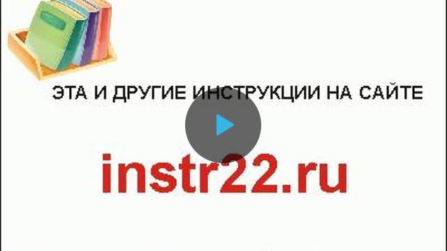 Инструкция По Эксплуатации Погрузчика Спс 4 2