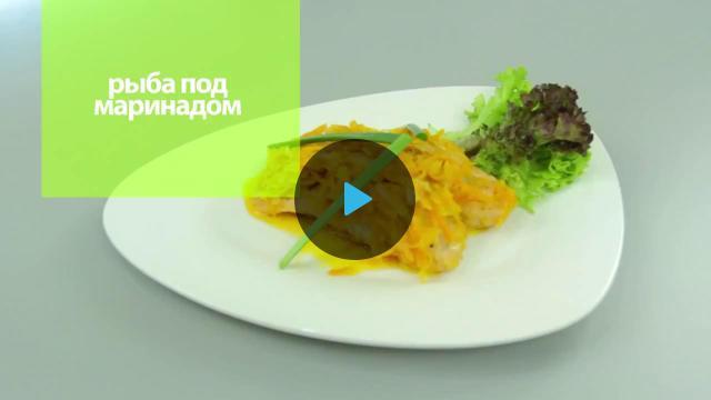 Рецепт для маринада рыбы в мультиварки