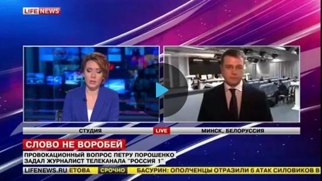Новости серпухова московская область