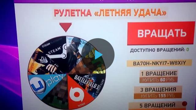 http://img1.moevideo.net/play1/640x360/f1911be3b89a0b854c28b5db5d173772_7528063_one.jpg